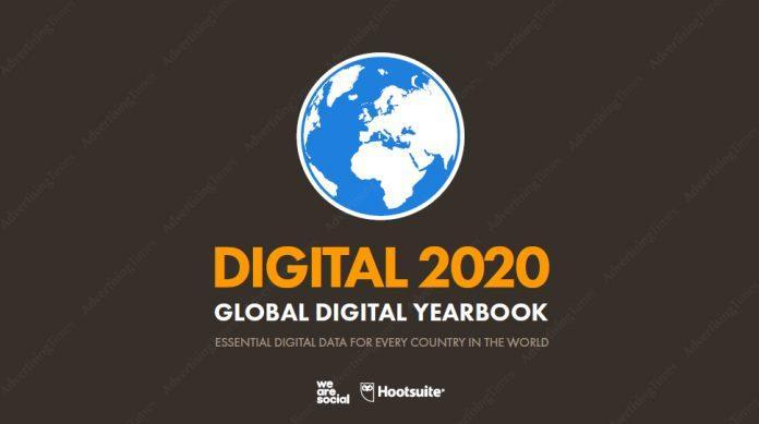 DigitalYearBook2020