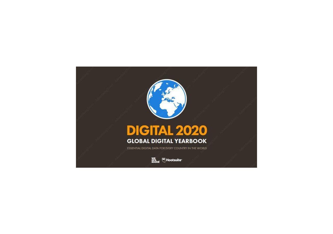 DigitalYearBook2020