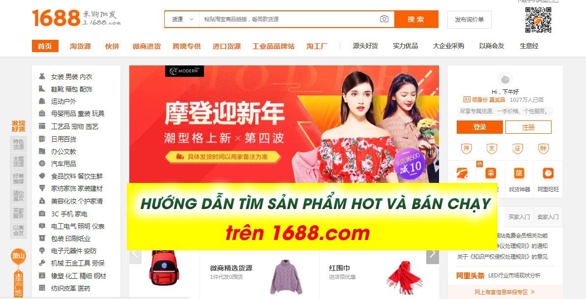 huong-dan-tim-kiem-san-pham-hot-trend-tren-1688